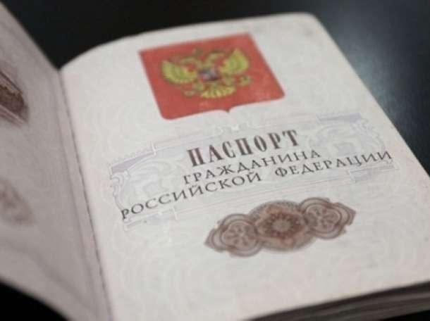 Срочный нотариальный перевод документов за 1 час в Липецке, фотография 1