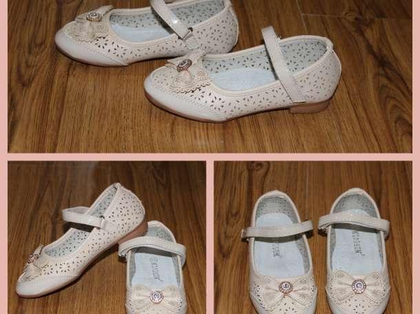 Туфли для девочек (новые), фотография 1