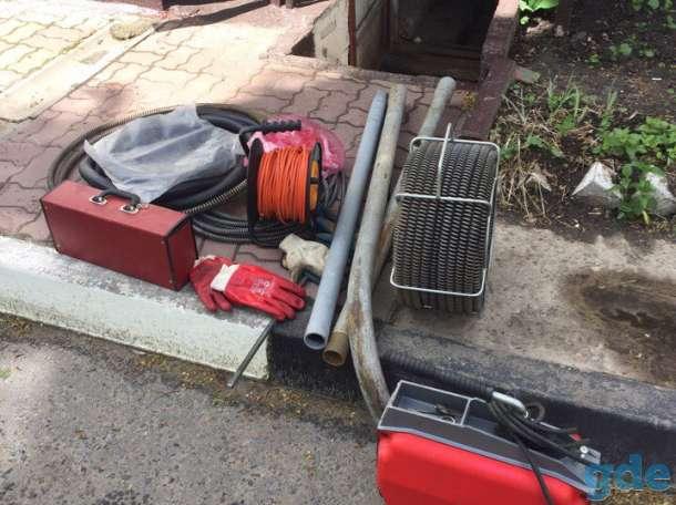 Прочистка канализации, устранение засоров 24 часа, фотография 4