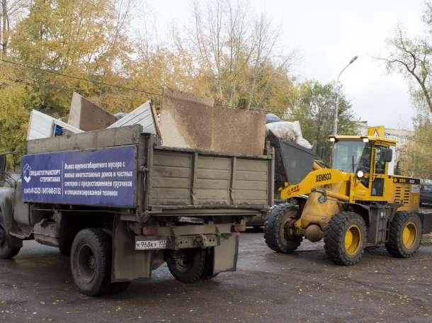 Вывоз мусора, фотография 2