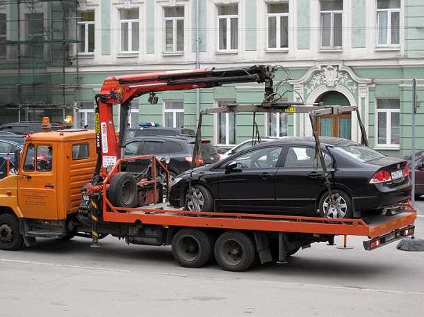 Эвакуация автомобилей - Москва, МО! (24 часа), фотография 1
