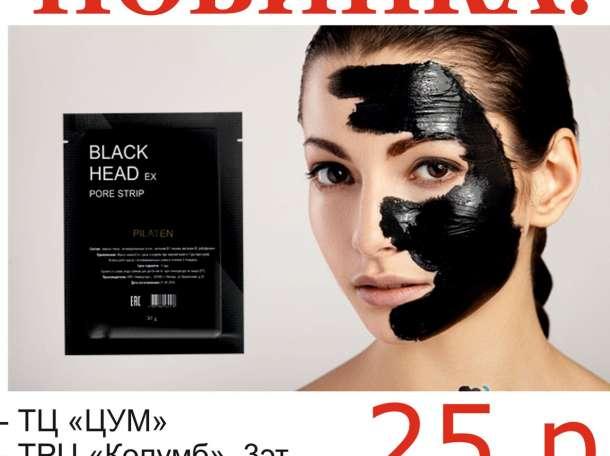 Маски от черных точек Black Mask, фотография 1