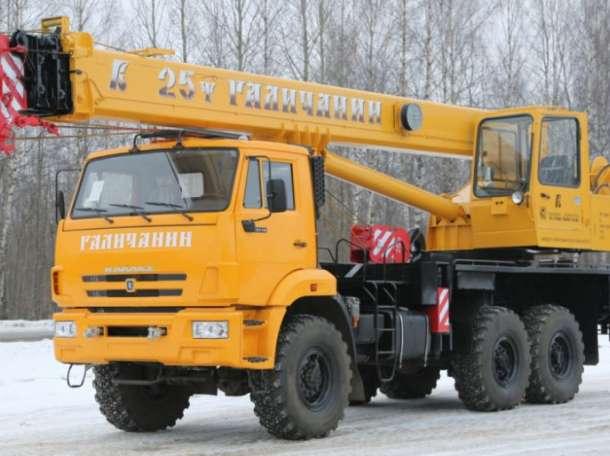 Автокран 25 тонн КС-55713-4В