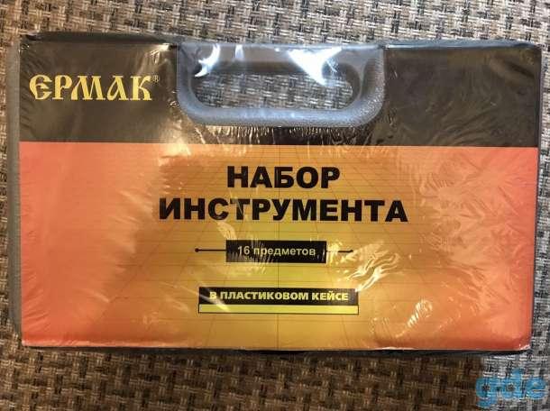 Набор инструментов 'Ермак', фотография 1