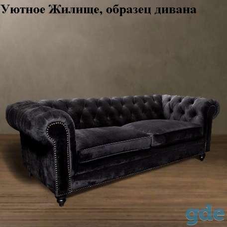 Изготовление  мебели для баров и кафе, фотография 1