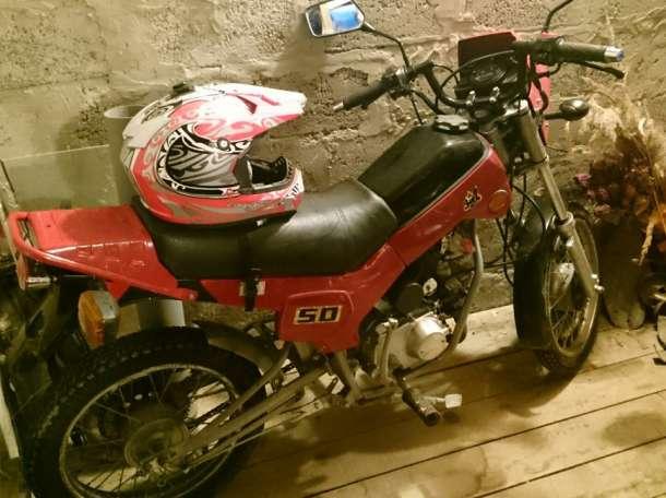 Продам мопед Зид 50  +  шлем, фотография 1