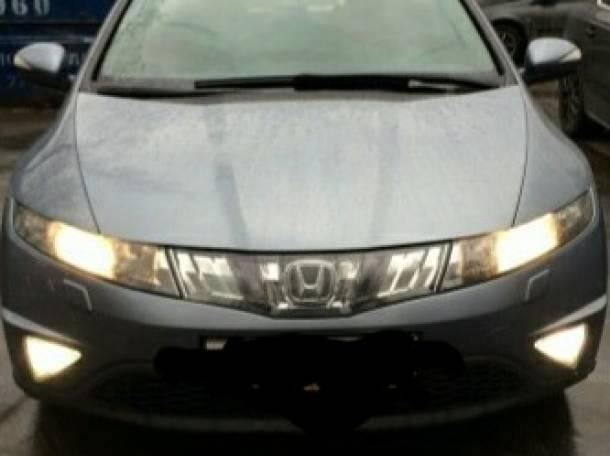 Honda Civic 8 поколение 1.8 AT (140 л.с.) 2008 г.в. , фотография 1