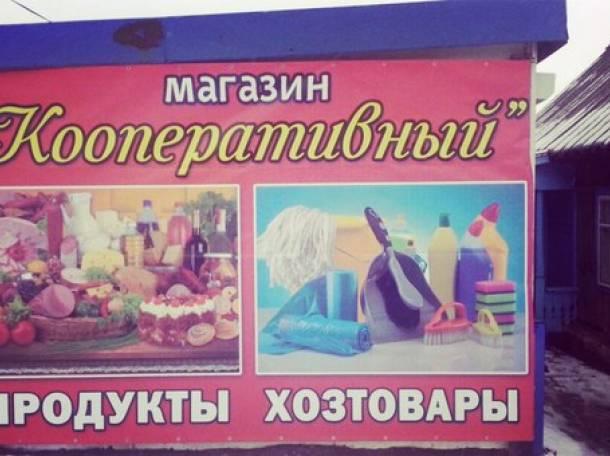 Продам ПАВИЛЬОН С ТОРГОВЫМ ОБОРУДОВАНИЕМ. , фотография 1