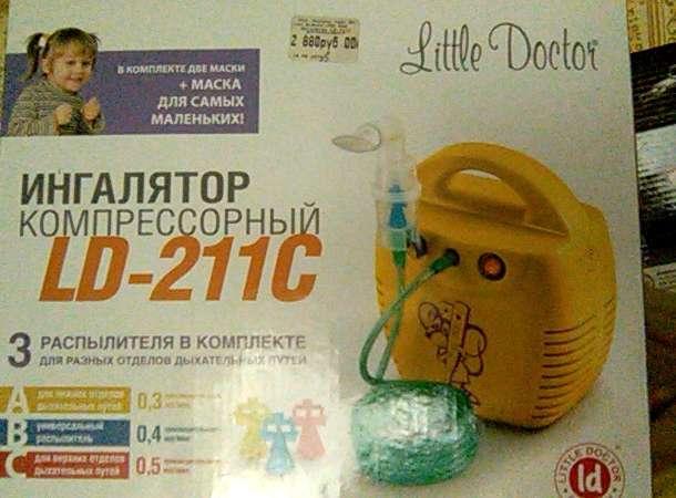 продам ингалятор детский, фотография 1