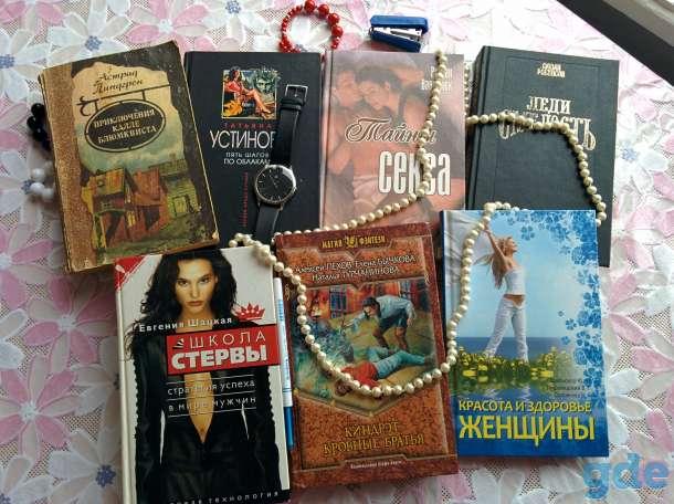 Продам детективы, журналы, учебники, фотография 12
