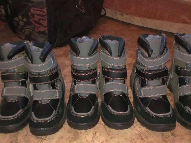продаю оптом остатки зимней обуви на детей, фотография 4