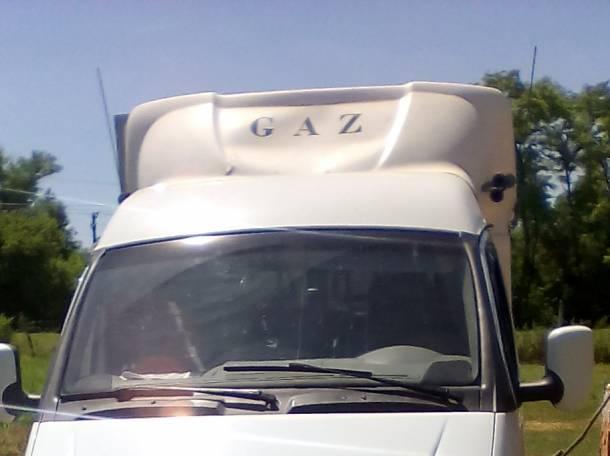 продажа газ 320232, фотография 2