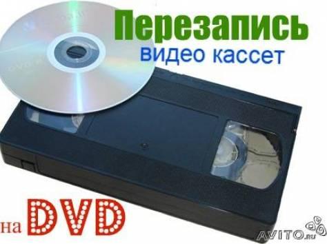 работы вакансий сколько стоит касетный диск на дивиди диск даже собственная