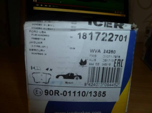 Продам для FORD/JAGUAR Комплекты тормозных колодок ICER Новые, фотография 1