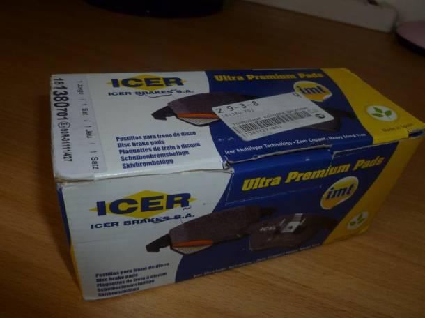 Продам для FORD/JAGUAR Комплекты тормозных колодок ICER Новые, фотография 3