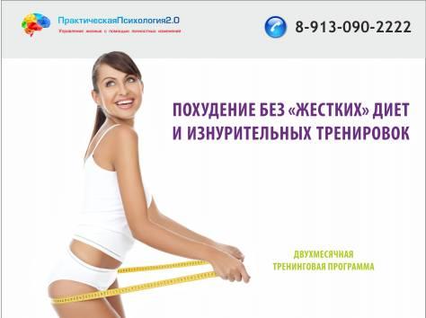Реклама Похудения Тексты. ТОП -5 офферов для похудения с аналитикой и креативами