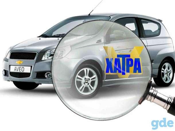 Лёгкий выбор авто  проверка авто перед покупкой, фотография 1