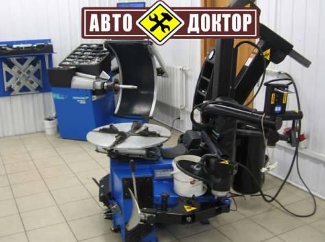 АВТОДОКТОР+СТО+Автомагазин+Диагностика+Шиномонтаж, фотография 6