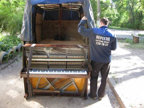 Перевозка пианино в Воронеже, фотография 8