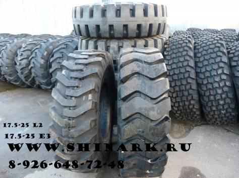 Шины для экскаваторов, шины для погрузчиков от поставщиков, фотография 1