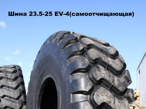 Шины для экскаваторов, шины для погрузчиков от поставщиков, фотография 4