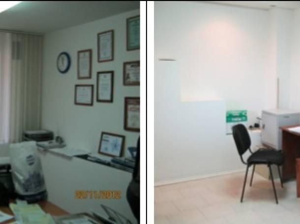 Продам офис, фотография 1