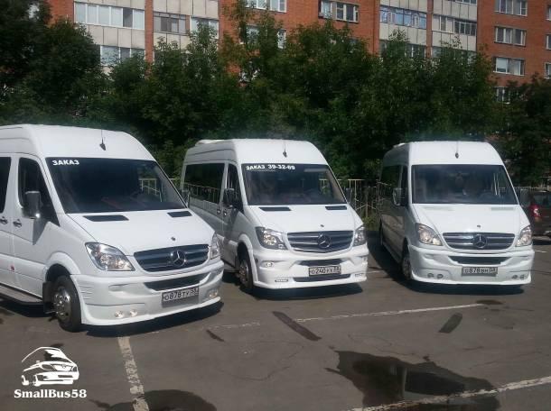 Пассажирские перевозки на комфортабельных микроавтобусах и легковых авто, фотография 1