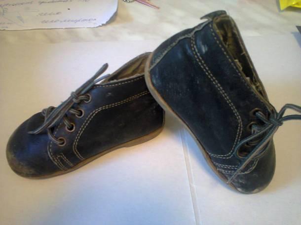 Ботиночки Скороход на первый шаг, 19 размер, 12 см по стельке, фотография 1