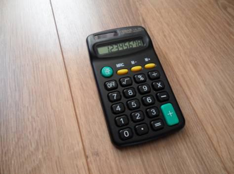 Калькулятор «CERAR»  CD 402, новый, карманный, 8 разрядный,  ц. 250 р., фотография 3