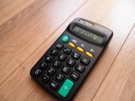 Калькулятор «CERAR»  CD 402, новый, карманный, 8 разрядный,  ц. 250 р., фотография 4