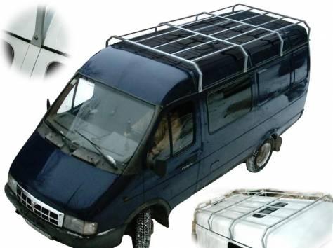 Разборные автобагажники 3000 рублей, фотография 1