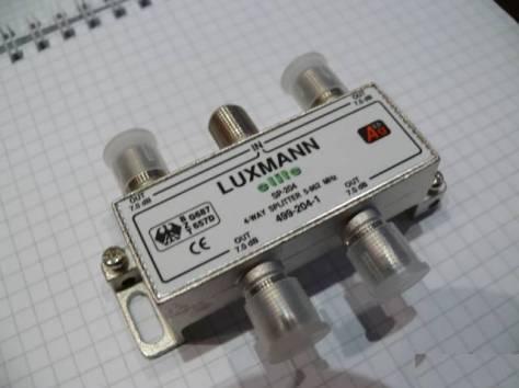 Краб разветвитель Luxmann SP-204 (7 dB) на три и четыре TV , фотография 1