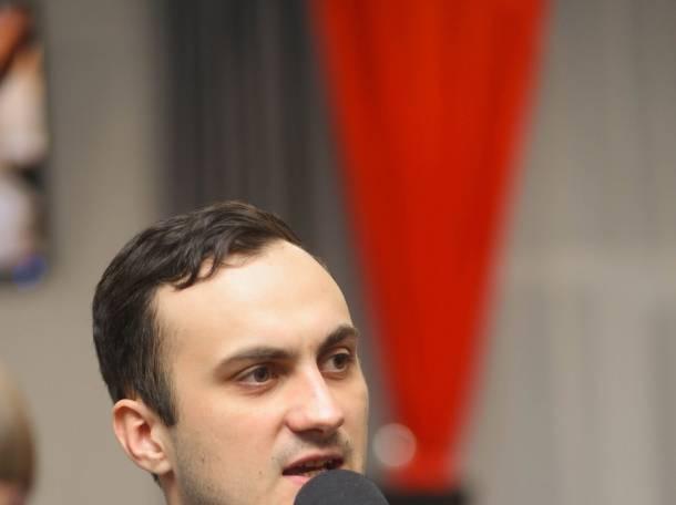 Андрей Лыжнёв - Тот самый ведущий, фотография 2