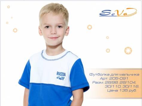 7d686273802e Детская одежда оптом от производителя   Прочая детская одежда в ...