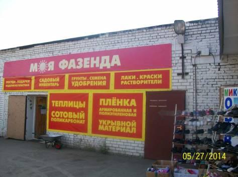 Срочно продается помещение на Центральной базе. Площадью 170 кв.м. , фотография 1