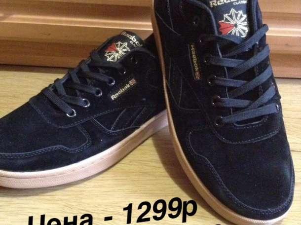 Обувь, фотография 3