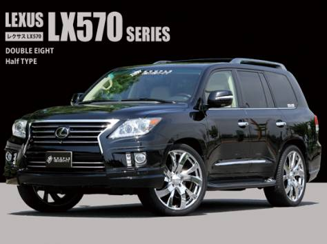Обвес Double Eight для Lexus LX 570, фотография 4