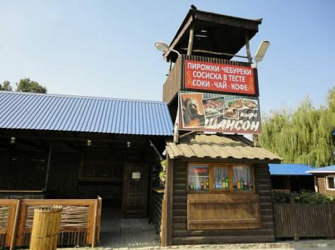 Хотите действующий бизнес на Юге России?, фотография 3