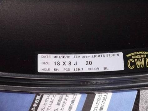 Диски Rays Gram Lights 57 JX-6 R18x8 +20 (Original Japan)(NEW!!!!!) , фотография 4