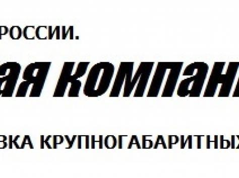 Аренда транспорта в/из Кудымкар, фотография 1