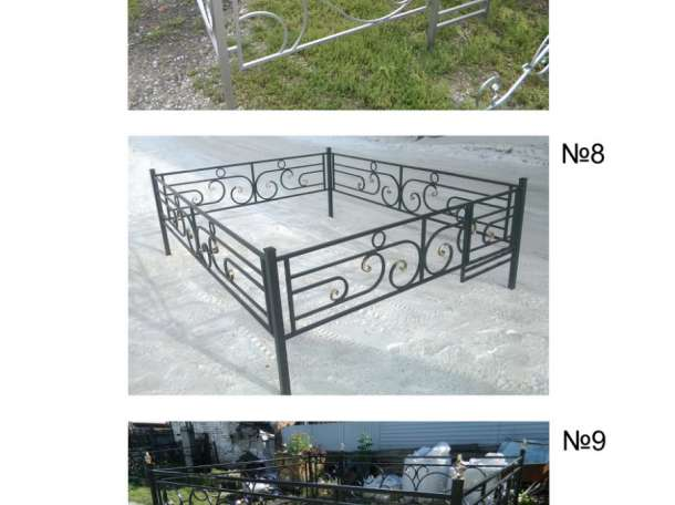 Оградки для могил, фотография 3