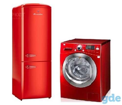 Ремонт стиральных машин и холодильников, фотография 1