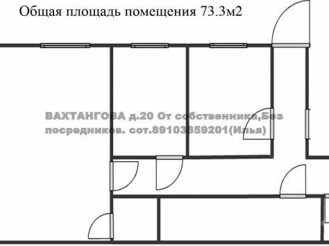 Сдается в аренду отапливаемое не жилое помещение, Вахтангова д.20, фотография 3