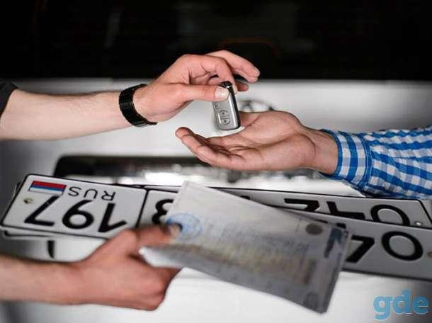 Ищем парнтеров Добрый день! Меня зовут Андрей, занимаемся   Поиск партнеров в Нижнем Новгороде - Услуги для бизнеса на Gde.ru   08.07.2020