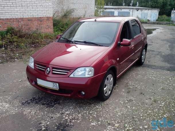 Renault Logan б/у, фотография 5