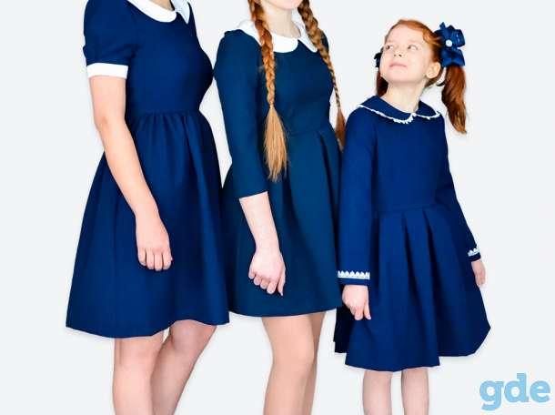 Школьная форма для девочек, фотография 1