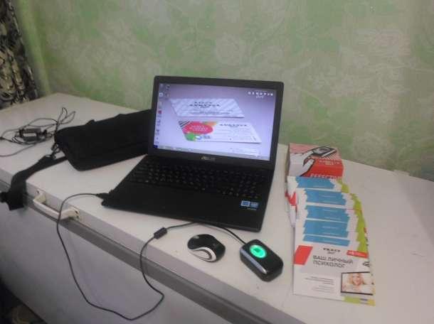 Тестирование по отпечаткам пальцев., фотография 1