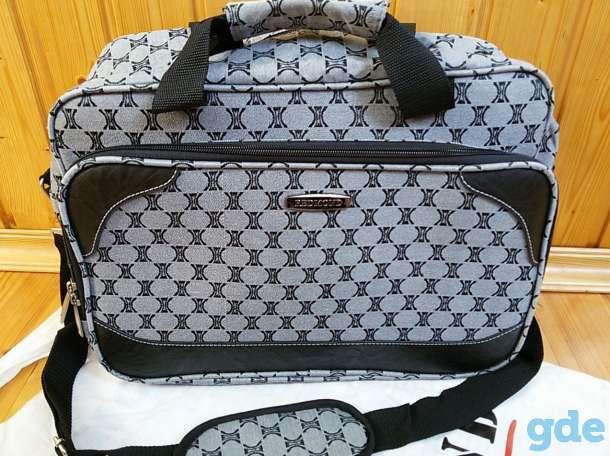 fa4cd58daa04 дорожная сумка Redmond новая дорожные сумки в москве сумки