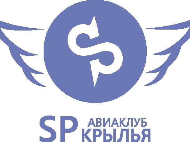 Незабываемые полеты над Санкт-Петербургом, фотография 1