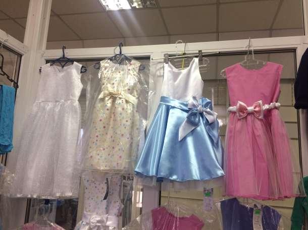 Магазин «Капитошка» Детская одежда, фотография 2